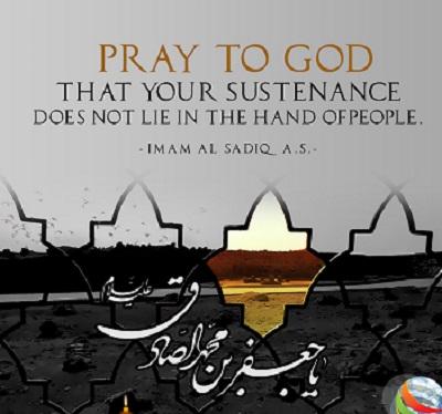 Some wise sayings of Imam Jafar al-Sadiq (PBUH) on knowledge and intellect