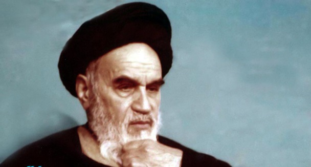 US exercises arrogance and doesn`t observe mutual respect, Imam Khomeini explained
