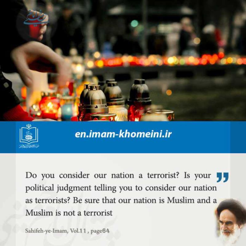 Terror and terrorism in Imam Khomeini`s quotes