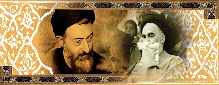 Ayatollah Beheshti