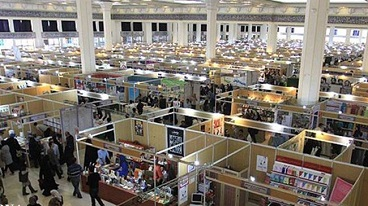 Tehran Book Fair attracts world publishers