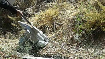 Israeli spy drone crashes in SW Syria