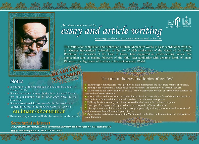 International article-writing competition on Imam Khomeini extended