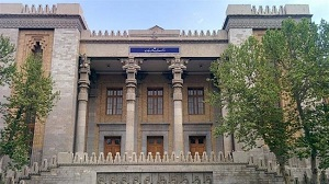 Iranian Foreign Ministry welcomes ruling by the UN's top court