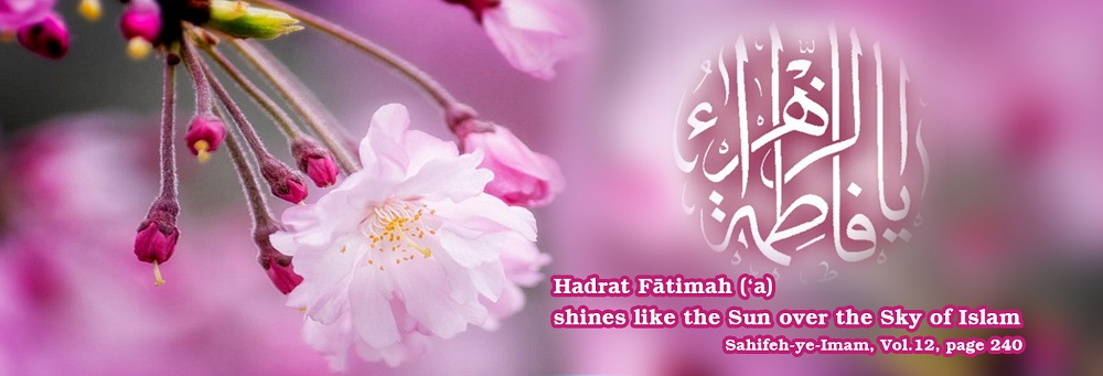 Hadrat Zahra ('a) was the pride of Revelation's Family
