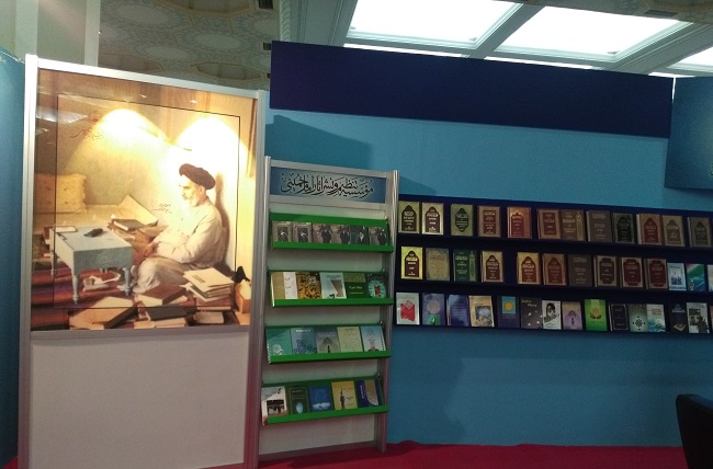 Imam Khomeini's works in foreign languages displayed at 26th Tehran international Quranic Exhibition