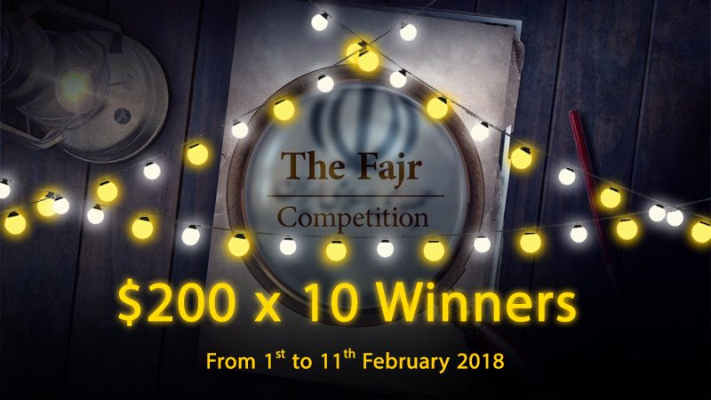"""The Fajr"" International Book-reading Contest"
