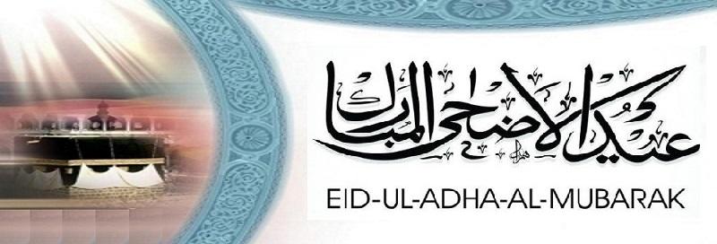 Id- Aldha Mobarak