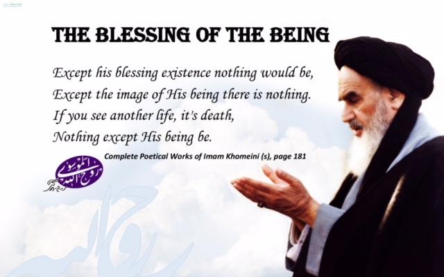Imam Khomeini`s divine verses