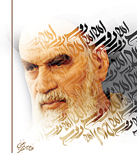 Imam Khomeini remains the most influential figure of 20th century