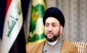 Imam Khomeini left great impact on spirit of Muslim youth: Al-Hakim