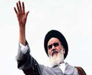 Iran made dramatic progress under Imam Khomeini`s leadership