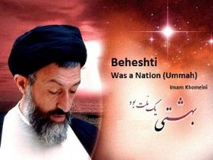 Nation will never be intimidated by such atrocities, Imam Khomeini stressed