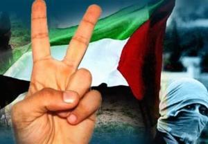 Palestinians mark 31st anniversary of  first Intifada