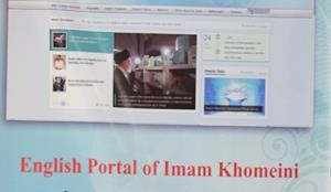 Online service makes easy access to Imam Khomeini`s works and books