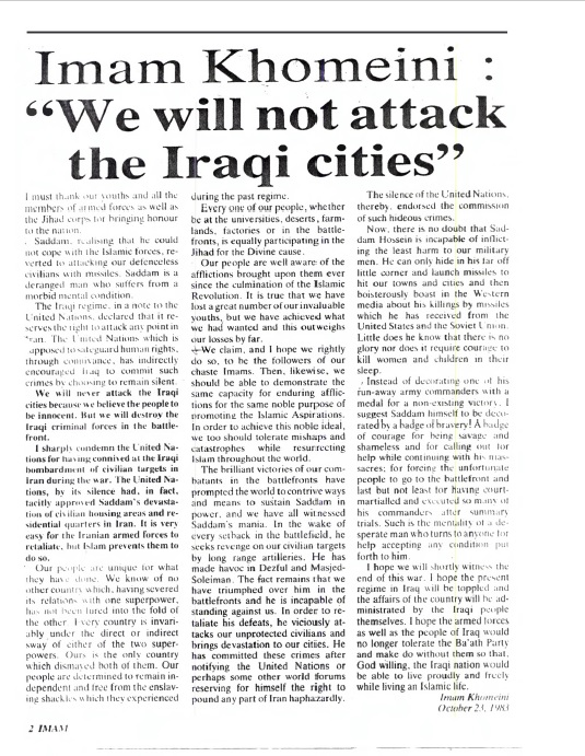 "Imam Khomeini: ""We will not attack the Iraqi cities."""