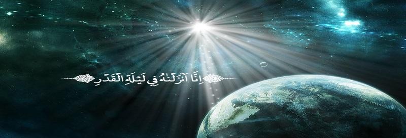Qadr Night