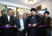 An inauguration ceremony of the House-Museum of late Ayatollah Akbar Hashemi Rafsanjani with presence of Seyyed Hassan Khomeini