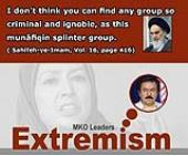 Hypocrites and MOK in Imam Khomeini`s viewpoints