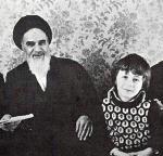 Yalda Night; A Poem by Seyyed Hassan Khomeini in praise of Imam