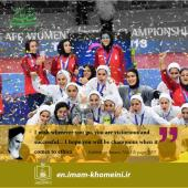 Imam Khomeini`s message to Iranian sportmen