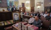 Jewish society holds ceremony to honor Imam Khomeini