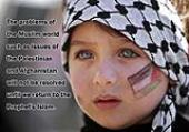 Imam Khomeini`s quotes on Palestinian children