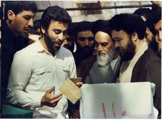 12 Farvardin Referendum, consolidation of Islamic Revolution