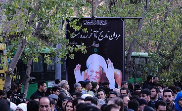 Iran set to hold congress to commemorate ex-President Rafsanjani