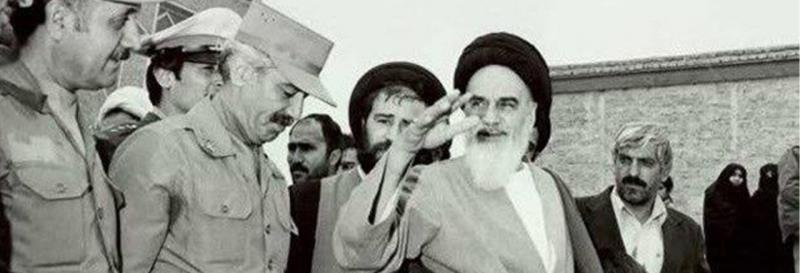 Imam Khomeini and Islamic Army
