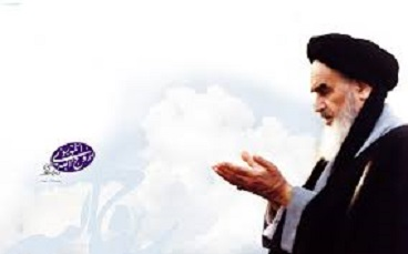 Imam Khomeini stressed remembering the graces bestowed by God Almighty