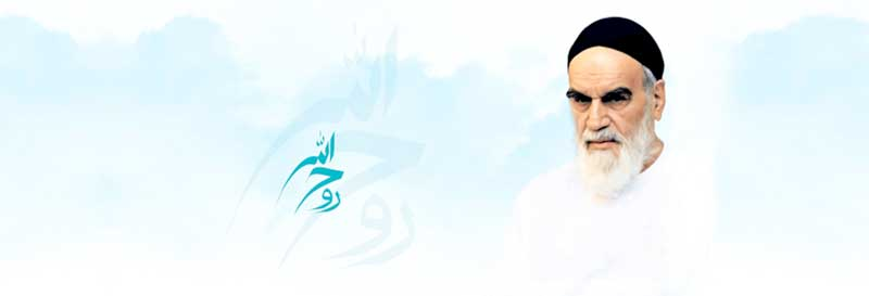 Imam Khomeini granted dignity to Islam