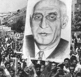 1953 coup shows how imperial powers sought to plunder Iranian resources