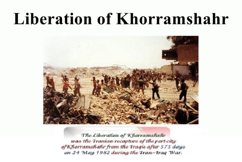 Anniversary of khorramshahr s liberation from B'athi regime during imposed war
