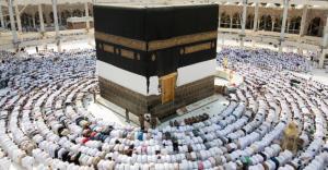 The political aspect of Hajj