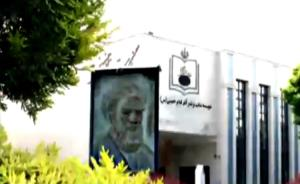 An introduction to the Institute for Compilation and Publication of Imam Khomeini`s Works