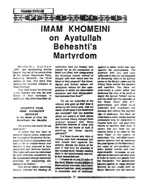 Imam Khomeini on Ayatollah Beheshti's Martyrdom