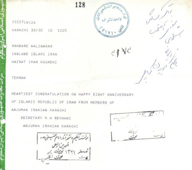 Heartiest congratulation on happy 8 anniversary of Islamic republic of Iran