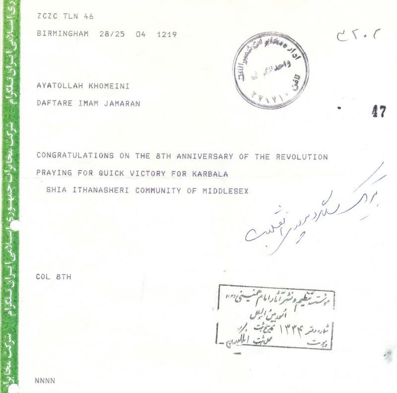 Congratulation on the 8th anniversary of the revolution
