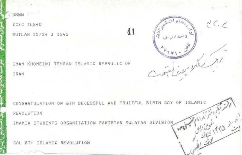 Congratulation on the 8th successful anniversay of  Islamic  revolution