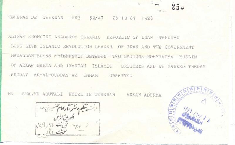 Long live Islamic revolution leader
