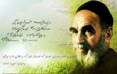 Imam Khomeini's guidelines improved literacy rate, promoted education