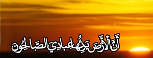 Promise of God will come true, oppressed will become inheritors of earth