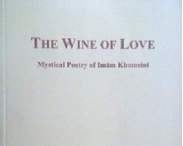 Imam Khomeini`s poetry consists of  spirituality, values