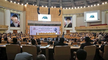 Iranian capital set to host 2nd international conference on West Asia security