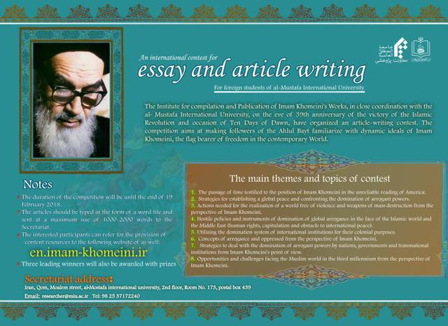 Institute organizes international article-writing competition on Imam Khomeini