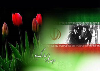 Islamic Revolution under Imam Khomeini's leadership; the manifestation of spirituality and faith