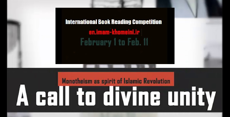 International Book Reading Competition 2019