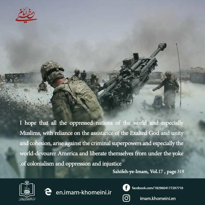 Power of Islam in Imam Khomeini`s quotes
