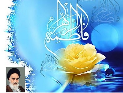 Imam Khomeini introduced Hazrat Fatima Zahra (PBUH) as exemplar
